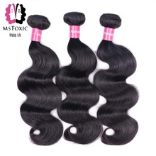 Mstoxic Hair Brazilian Body Wave 3 Bundles Human Hair Weave Extensions Natural Color No Remy Hair Free Shipping