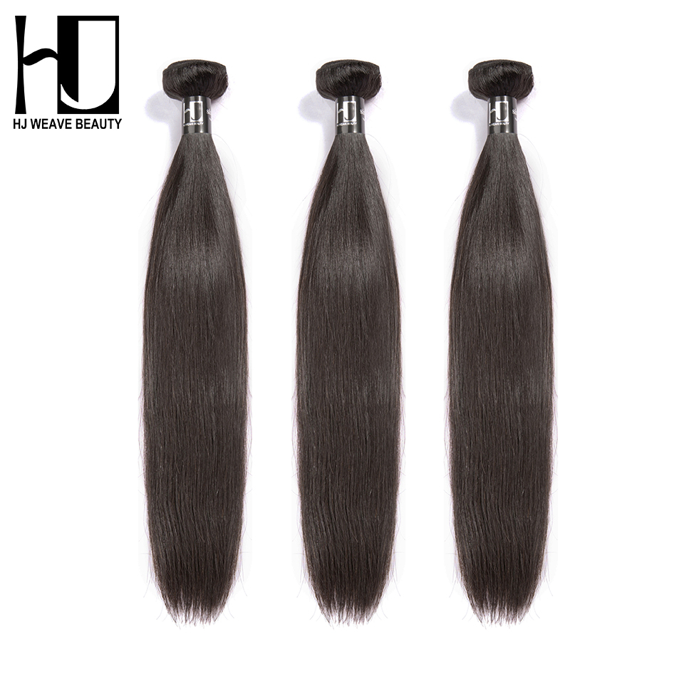 HJ Weave Beauty Brazilian Hair Weave Bundles Straight 7A Virgin Hair Natural Color 3PCS Human Hair