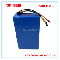 500W 12V 100AH battery 12V 3S Lithium battery with 12.6V 5A Charger with 50A BMS for street light / ebike battery free shipping