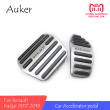 For Renault Kadjar 2017 2018 Refit Accelerator Pedal Plate Footrest Treadle Clutch Throttle Brake Foot Pedal