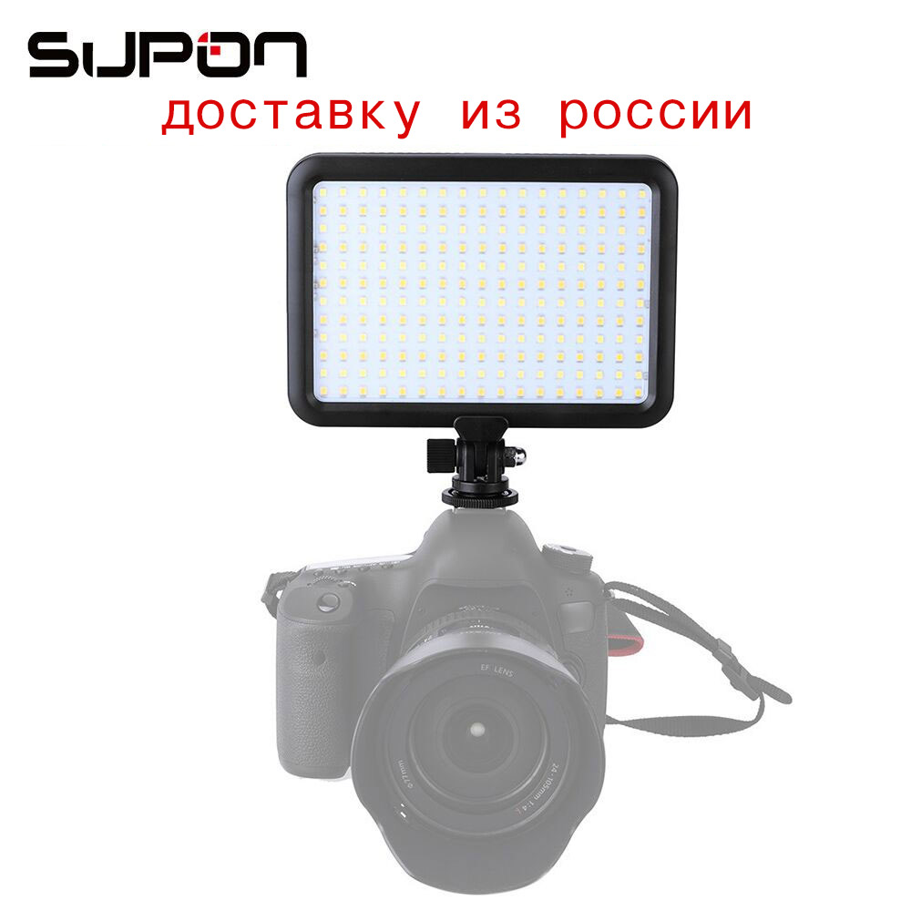 TTV-204 LED on-Camera Video Light Panel Bi-color 3200K~5500K Dimmable for Canon Nikon Pentax DSLR Camera for Studio Photography цена и фото