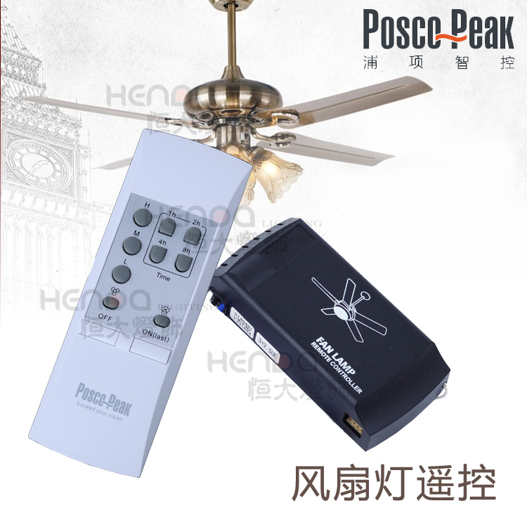 Formerly hamazaki py f6 fan special lamp remote switch lamp for formerly hamazaki py f6 fan special lamp remote switch lamp for ceiling fan speed regulator of wireless remote control on aliexpress alibaba group aloadofball