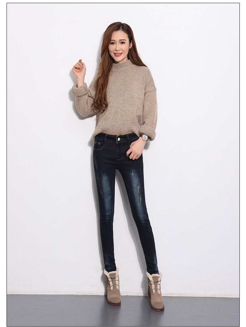 Euro 2016 woolen thicken warm women jeans autumn winter plus size elastic cotton embroidery scratched cowboy