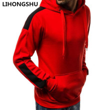 2018 New Spring Autumn Fashion Hoodies Male Large Size Warm Fleece Coat Men Brand Sweatshirts