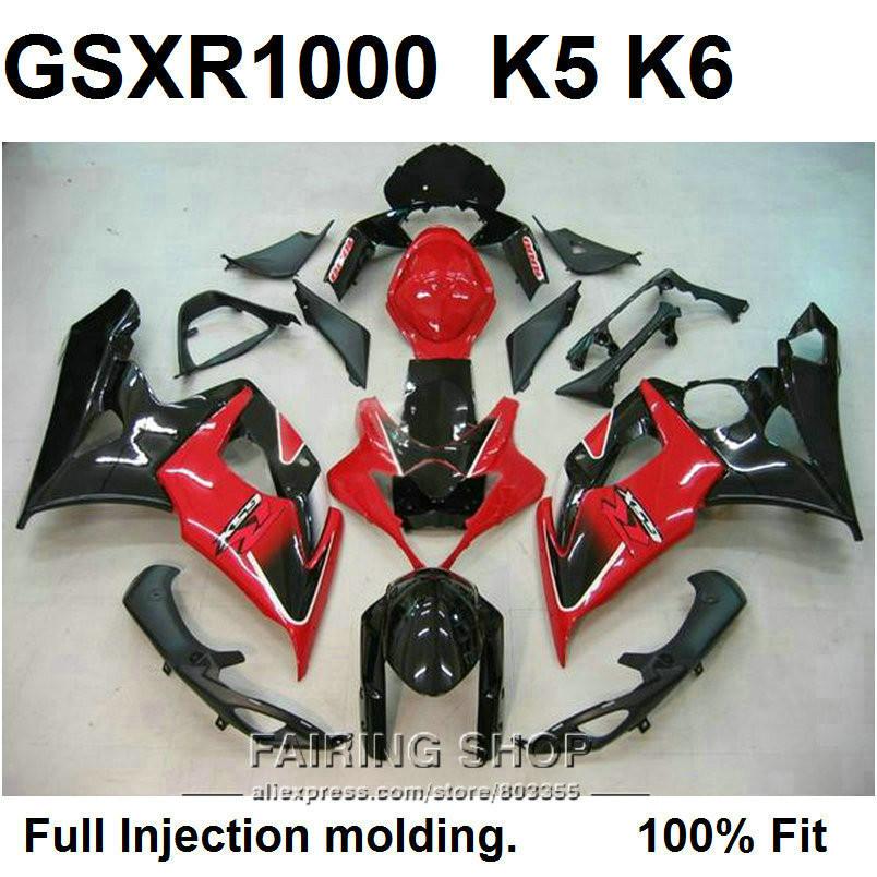 gsx1000-k5-468