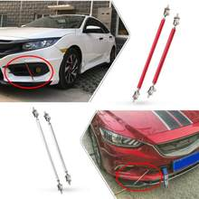 New 6 inch 8 inch Adjustable Red /Silver Front Bumper Lip Splitter Strut Rod Tie Support Bars Universal(China)