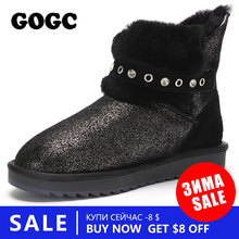 GOGC/Блестящие ботильоны из натуральной кожи сезона 100% г. женские зимние ботинки на меху, украшенные кристаллами, женские роскошные зимние ботинки 2018 г.