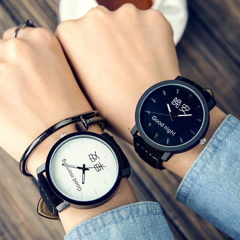 Fashion Unique Lovers Couple Quartz Wrist Watch Arrow Design Cool Men Women Casual Watches Boys Girls Hours Student Clock Gift