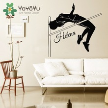Name Wall Decal Girl Personalized Stickers High Jumper Vinyl Decals Sport Art Mural Home Bedroom Interior Design NY-64