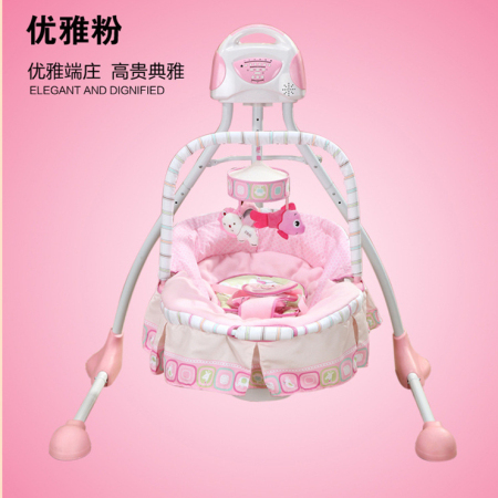 Aliexpress.com : Buy Free Shipping Pink Girl Luxury Baby Cradle Swing  Electric Baby Rocking Chair Chaise Lounge Cradle Rotating Baby Bouncer Swing  From ...