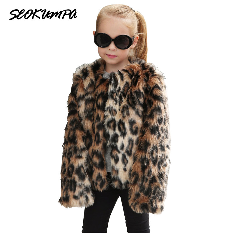 2017 Fashion Winter Baby Girls Leopard Faux Mink Fur Jackets Warm Shaggy Girl Full Sleeve Loose Elegant Faux Fur Coat Outerwear