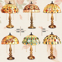 Fashion Mediterranean Shell Table Lamp Study Desk Lamp Bedroom Bedside Table Desk Lamp