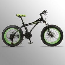 Велосипедный горный велосипед 21 скорость 2,0 «X 4,0» велосипедный шоссейный велосипед толстый велосипед передний и задний механический дисковый тормоз женщины и дети Spr