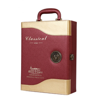 Creative High grade Leather Wine Box Gift Box Home Kitchen Bar Accessories Decor Wine Holder Wine Packaging Box For Friend Gifts