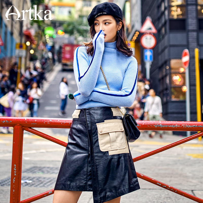 Artka Contrast Color Striped Sweater JS17022
