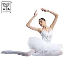 Yongchun Чулки балетные Колготки для взрослых танец белый бархатный комбинезон общие 6001