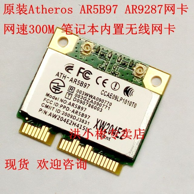 ATHEROS AR5B97 MONITOR MODE DRIVER DOWNLOAD (2019)