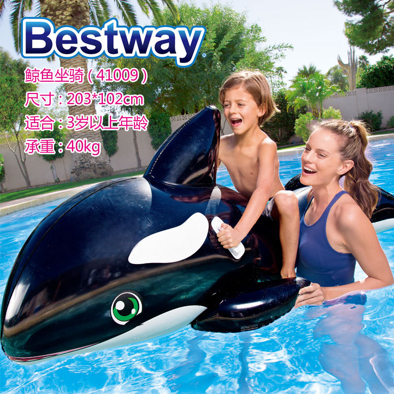 juegos inflable Swimming Ring animal modeling Seat inflatable boat Float Boat Water Sports children mounts Whale large Kids Toy environmentally friendly pvc inflatable shell water floating row of a variety of swimming pearl shell swimming ring
