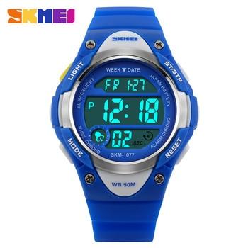 Детские часы SKMEI 1077