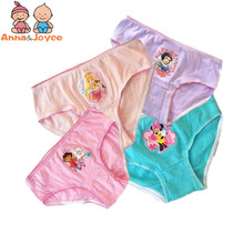 Underwear for girls 12pcs /lot baby