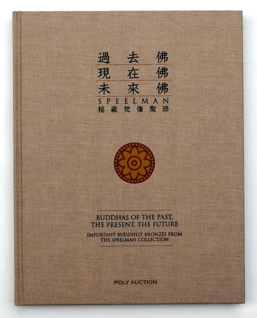 catalog important buddhist bronzes from speelman POLY auction 2015 Chinese book china