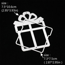 Present Box Shaker Metal Cutting Dies for Scrapbooking