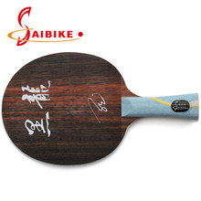 Black dragon table tennis racket table tennis blade ping pong racket carbon wood(China)