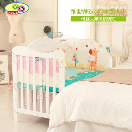 Baby Cribs baby nest baby wieg baby bassinet nido bebe tour de lit bebe  krippe solid wood toddler bed muitlfunction newborn bed