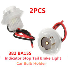 2Pcs 382 BA15S Car Bulb Holder Socket Connector Indicator Stop Tail Brake Light Lamp Holder Adapter