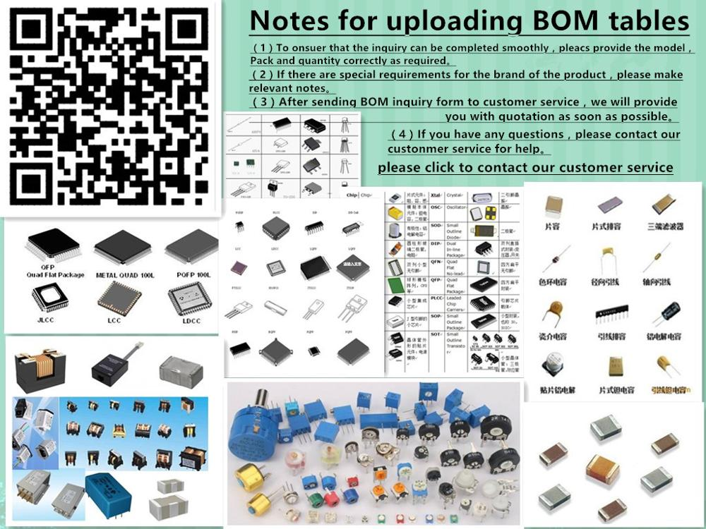 BOM Professional electronic components one-stop BOM table matching model service (please inquire model price, purchase)BOM Professional electronic components one-stop BOM table matching model service (please inquire model price, purchase)