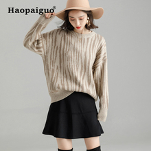 Loose Autumn Winter Sweater Women Contrast Color Casual Pullovers Women Long Sleeve O-Neck Knitted Tops Women Jumper Femme Soft contrast ruffle neck and bell cuff jumper