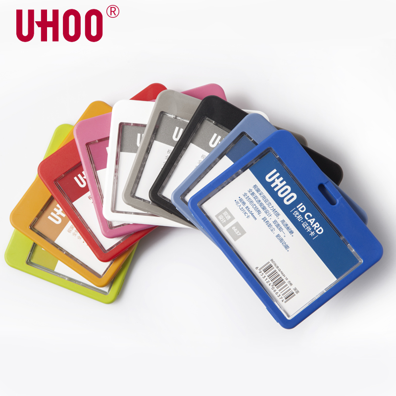 UHOO Card Holder With 10mm Lanyard Horizontal Double Sided Transparent School Card ID Card Holder Waterproof Name Tag 6637