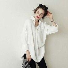 Oversized white shirt online shopping-the world largest oversized ...