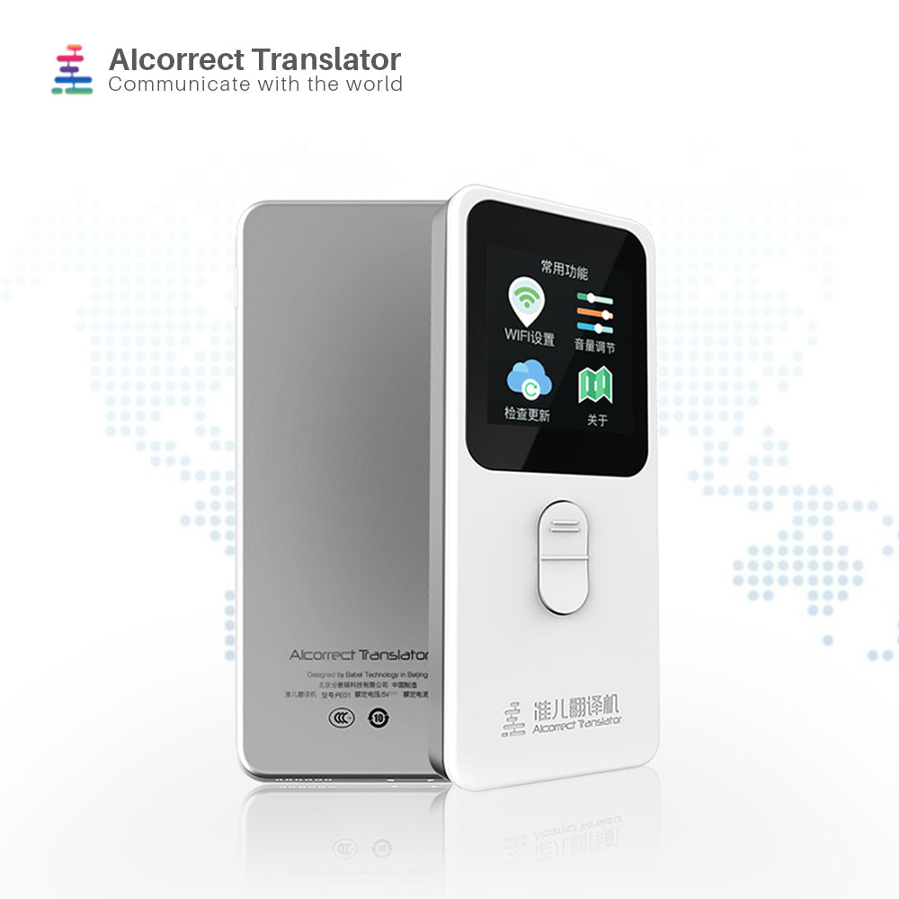 Moveable Pocket Translator Voice 30 Languages Two-Manner Translation Study Japanese Korean Spanish English Russian Translator