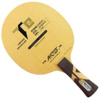 Galaxy YINHE T8s(CARBOKEV, T 8 Upgrade)Table Tennis / PingPong Racket
