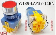 100 PCS LOT free shipping 22MM illuminated jog Double NC switch