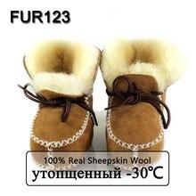 FUR123 зимняя обувь детская обувь младенцев теплые шерстяные обуви Детские сапожки из натуральной овечьей кожи ботинки для маленького мальчика