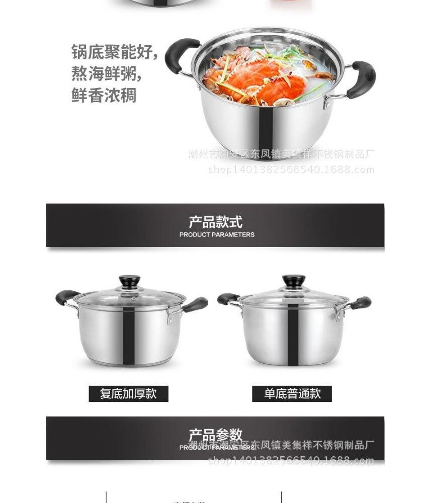 1pcs panela de sopa de fundo duplo