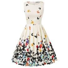 Boat neck Dress Women Sleeveless Vintage Floral Grace Karin Summer Casual Pleated Zipper Flared Stripe Fashion nine west women s floral stripe pleated dress