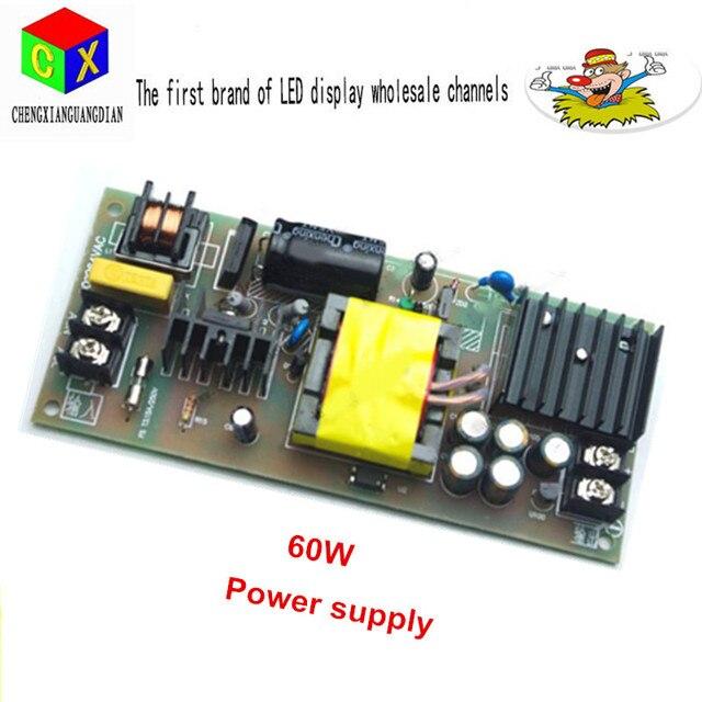 Из светодиодов дисплей специальный ультратонкий 220 В до 5 В 10 А - 12 А небольшой объем высокое качество голые плиты открыть