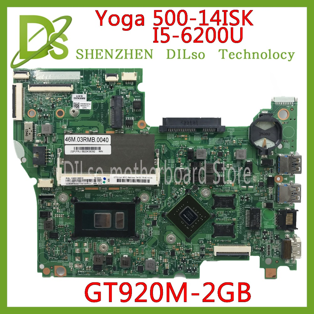 ♔ >> Fast delivery lenovo yoga 500 14isk motherboard in