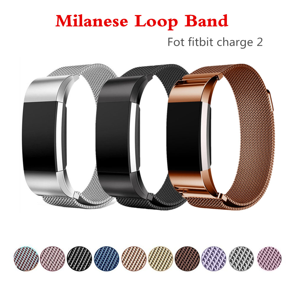 Milanese loop Bracelet for fitbit charge 2 band strap Stainless Steel watch belt correa replacement wristband for fitbit charge2 carlywet 23mm black 316l stainless steel replacement watch strap belt bracelet with case metal frame for fitbit blaze 23 watch