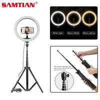 SAMTIAN 12 pulgadas anillo luz USB enchufe regulable 2700K a 5500K LED anillo lámpara estudio anular lámpara para YouTube anillo luz fotografía