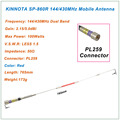 New Arrival Color Red KINNUOTA SP-860R 2.15dB144MHz/5.0dB 430MHz Dual Band PL259 Connector Mobile Antenna