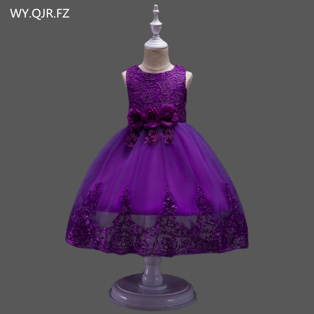 BH575Z#Ball Gown Rose Purple Flower Girl Dress Lace Children's Performance Dress Host Costumes Child Youth Garments Wholeasle