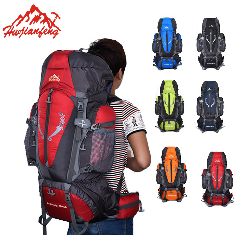 Large Professional Mountaineering Backpack Outdoor Bag Waterproof Nylon Bagpack For Climbing Hiking Camping Rucksack 85L цена