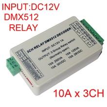 Оптовая продажа, 1 шт., реле DC12V 3CH DMX512 3P, светодиодный декодер, диммер, 10А * 3 канальный RGB светодиодный контроллер для светодиодной лампы, светодиодные ленты