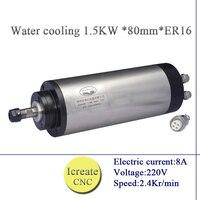 220 В 1.5kw водяного охлаждения шпинделя ER16 мотор шпинделя с водяным охлаждением для дерева алюминиевая рабочая бурения 220 В 0.01 мм 4 подшипники
