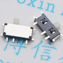 Seven feet move sliding pull small switch power switch 7 p 7 needle miniature toggle switch