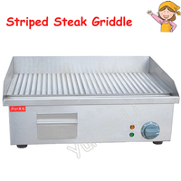 Full Grooved Plate Grill Commercial Steel Griddle Striped Steak Fried Pan for Restaurant Electric Pancake FY-821A